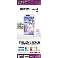 ラスタバナナ HUAWEI nova2 HWV31用 フィルム/平面保護/指紋・反射防止(アンチグレア) T867NOVA2