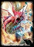 Pokémon Shiny Mega Gyarados Card Sleeves (65 Sleeves)