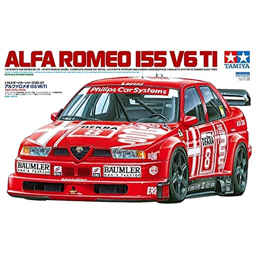 1/24 アルファロメオ155 V6TI