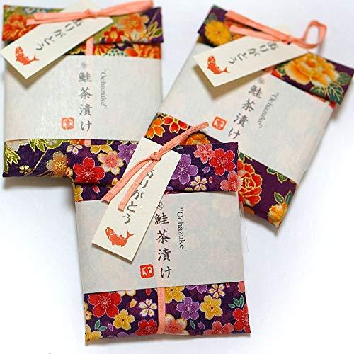 """京のお茶漬けプチギフト 和柄手ぬぐい包み """"Ochazuke"""" 鮭茶漬け 3個セット"""