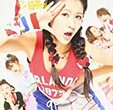 乙女!Be Ambitious!(初回限定盤E)(ごとぅー盤)