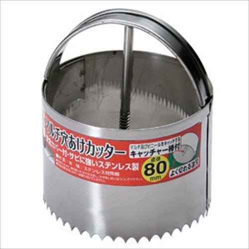 ガーデンヘルパー(GardenHelper) ステンレス マルチ穴あけカッター80 HC-80