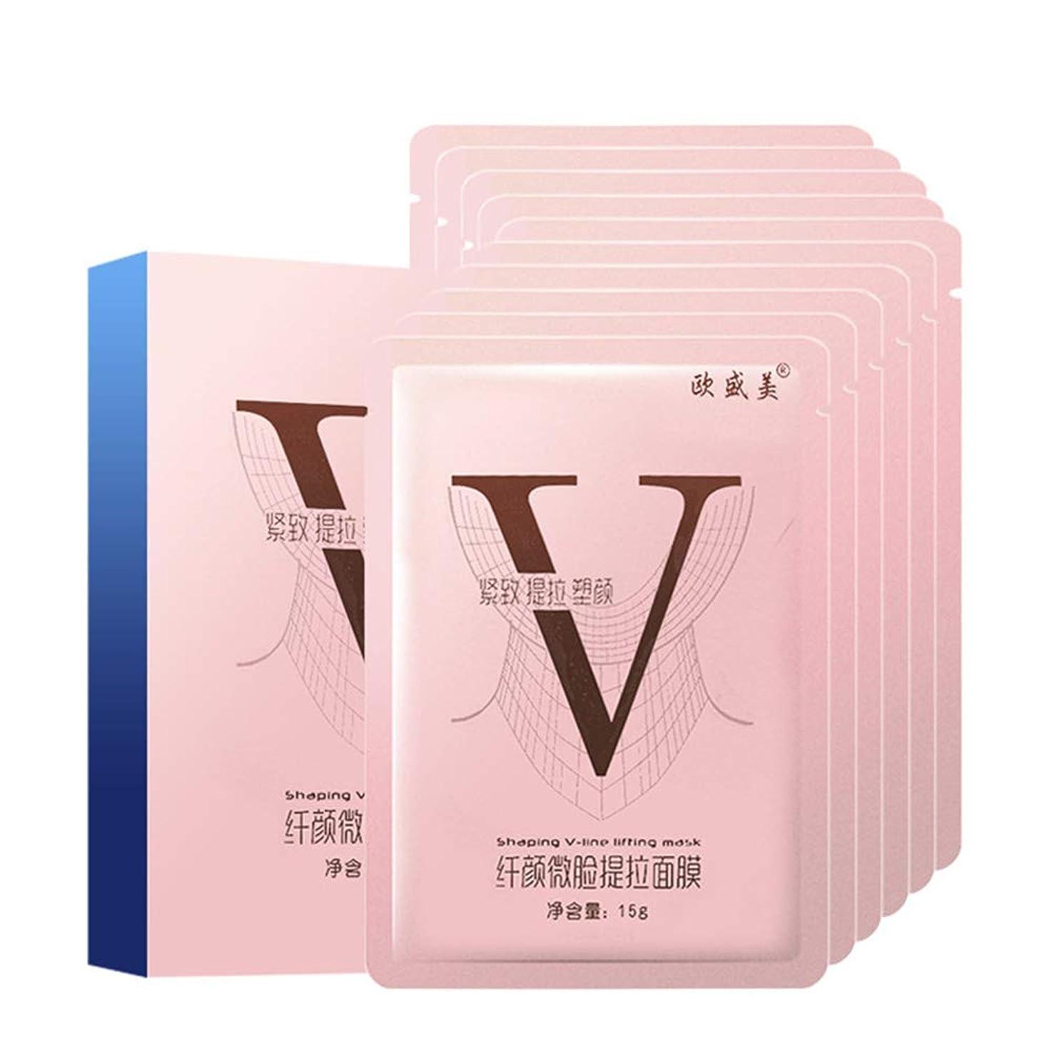 ペグネイティブ人気のHealifty 1箱フェイシャルリフティングバンドVラインフェイスマスクダブルチンリデューサー引き締めと保湿リフティングチンアップマスク(1箱/ 10個)