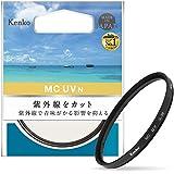 Kenko レンズフィルター MC UV N 48mm レンズ保護・紫外線吸収効果用 608418