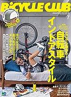 BiCYCLE CLUB (バイシクルクラブ)2020年月7月号