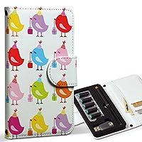 スマコレ ploom TECH プルームテック 専用 レザーケース 手帳型 タバコ ケース カバー 合皮 ケース カバー 収納 プルームケース デザイン 革 チェック・ボーダー 鳥 プレゼント カラフル 005169