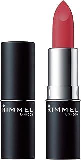 Rimmel (リンメル) マシュマロルック リップスティック 033 ソフトコーラル 口紅 033 3.8g