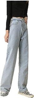 N\P Black Jeans - Tubo recto para mujer de otoño e invierno, suelto y delgado, pierna ancha, cintura alta y sensación de d...