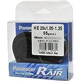 パナレーサー チューブ R'AIR [H/E 20x1.00~1.25] 仏式ロングバルブ(48mm)TH20-125LF-RA