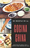 80 recetas de la cocina china