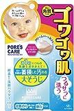 ポアトル 角質クリアパウダー洗顔料 10包
