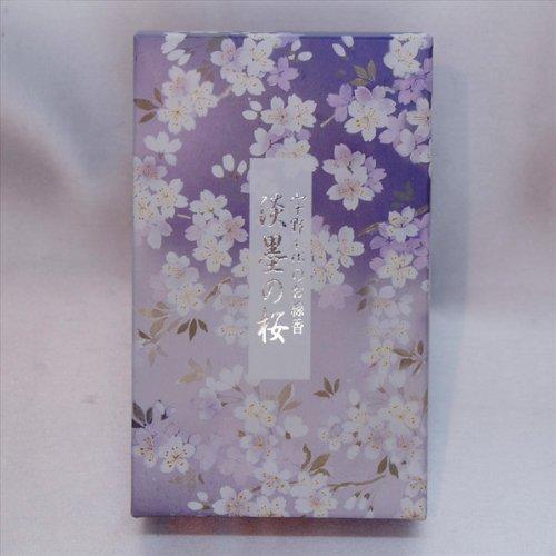 日本香堂 線香 【淡墨の桜】 微煙香