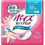 ポイズ 肌ケアパッド 安心の中量用(ライト)80cc 26枚 (女性の軽い尿もれ用)