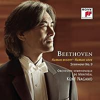 Beethoven: Symphony No. 9-Human Misery