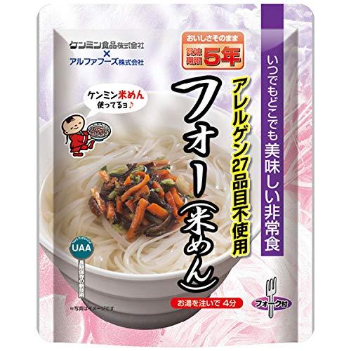 アルファフーズ UAA 美味しい非常食 フォー(米めん) 56.4g×50袋