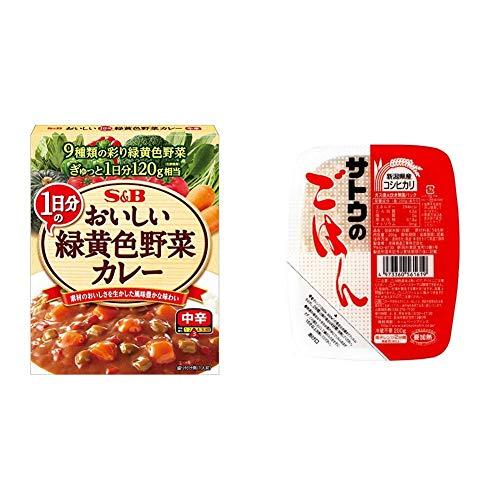 【セット販売】S&B おいしいカレー 1日分の緑黄色野菜 中辛 180g×6箱 + サトウのごはん 新潟県産コシヒカリ 200g×20個