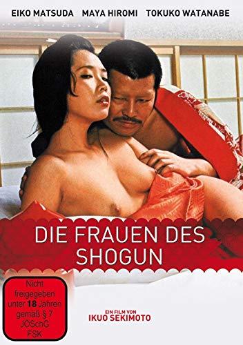 Die Frauen des Shogun [Limited Edition]