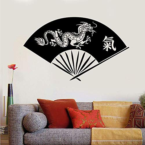 CDNY Vinyl Wandtattoo Hand Fan Asiatischen Drachen Orientalische Kunst Wandaufkleber Chinesische Schriftzeichen Wandkunst Wandhauptdekoration Geschenk 57x35 cm