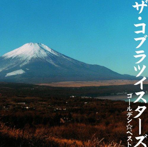 Golden Best:Hebi No Michi-Thec