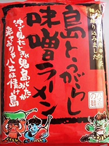 8位:仲屋商店『島とうがらし味噌ラーメン(東京都八丈島)』