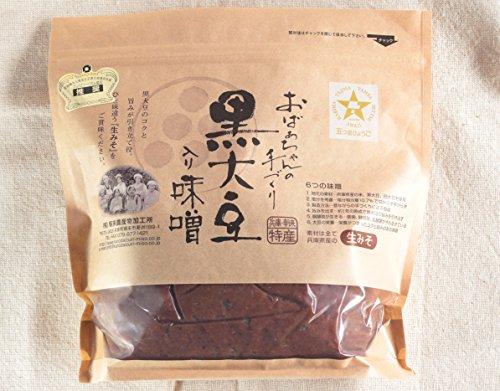 【おばあちゃんの手作り】黒大豆入りみそ(袋入り900g)