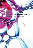 LIVE DVD Angelo Tour 2020-2021「THE FORCED EVOLVE」