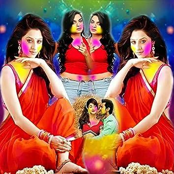 Bhauji Holi Me Det Biya Gari (Holi Song)