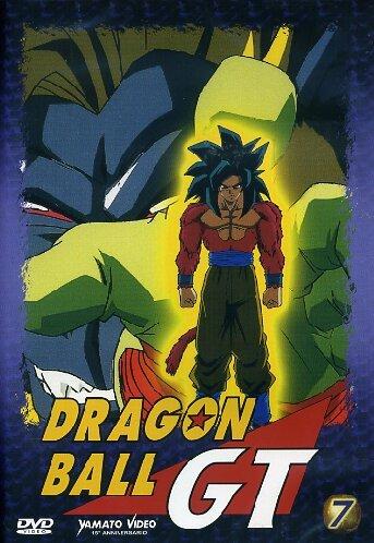 Dragon Ball GT(ep. 31-35)Volume07 [IT Import]