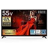 FSLC 55V型 4K対応 液晶テレビ FFF-TV4K55WBK2 裏番組録画対応 外付HDD録画対応