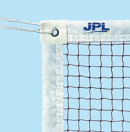 Badminton Net General Purpose 20'