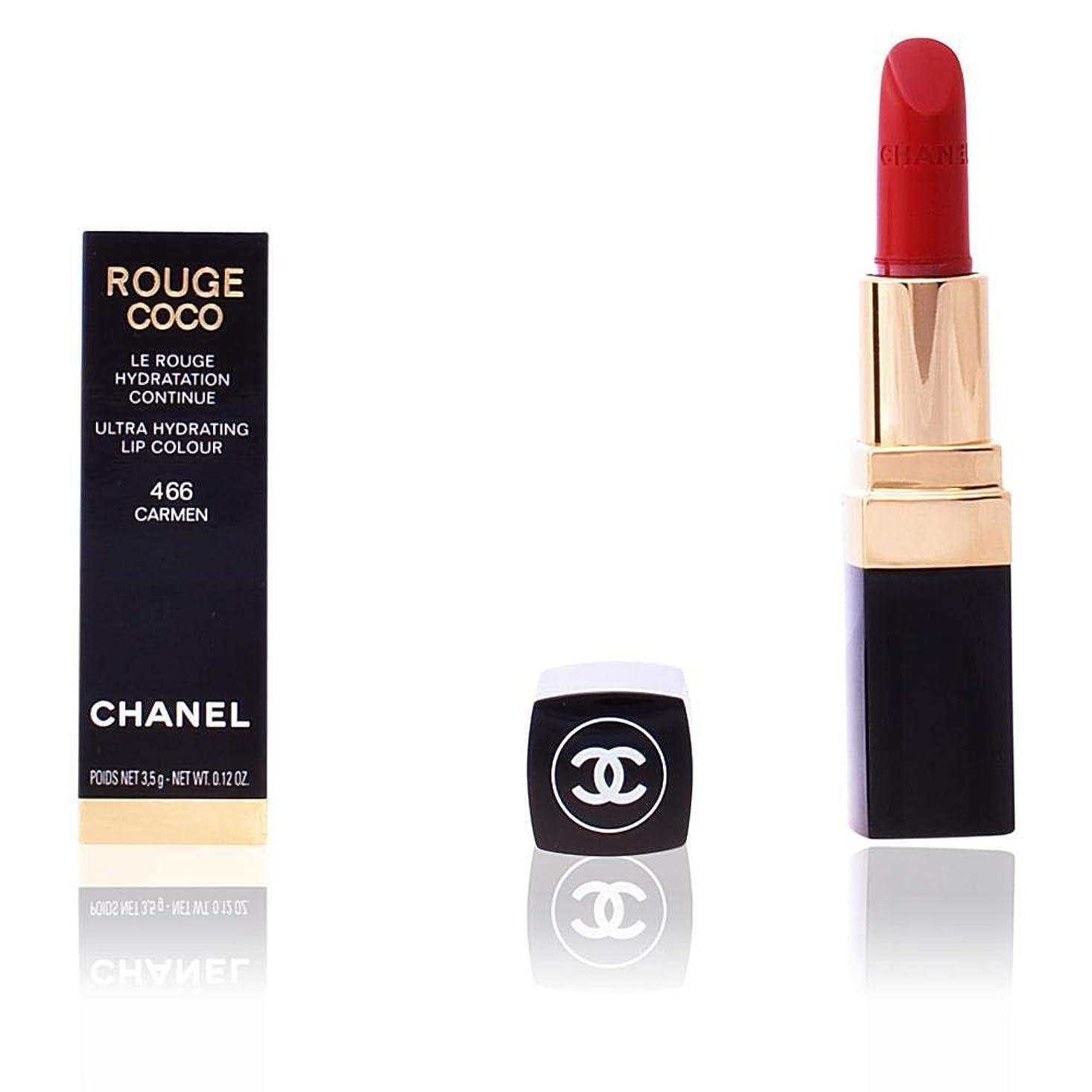 ビルダー霊できるシャネル Rouge Coco Ultra Hydrating Lip Colour - # 466 Carmen 3.5g/0.12oz並行輸入品
