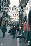 GUNSLINGER GIRL-IL TEATRINO- Vol.1【初回限定版】[DVD]