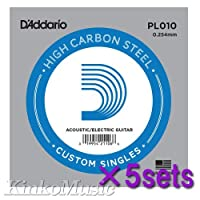 D'Addario PL010 バラ弦 5本セット Plain Steel ダダリオ エレキギター弦 【国内正規品】