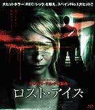 ロスト・アイズ(Blu-ray) image