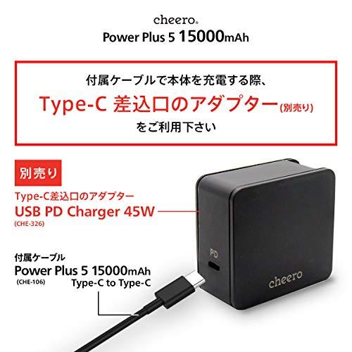 51sOzDVaxbL-PD45W出力のモバイルバッテリー「cheero Power Plus 5 15000mAh」をレビュー!Chromebookに良いかも