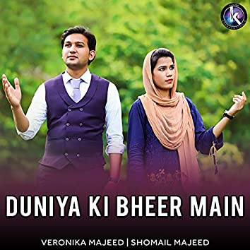 Duniya Ki Bheer Main