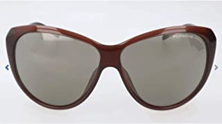 Porsche Design 女士 P8602 B 64 11 115 太阳镜 棕色