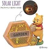 ソーラーライト ガーデンライト LED ディズニー 光センサー付き ソーラーネームライト(プーさん) アルファベット文字シール付き