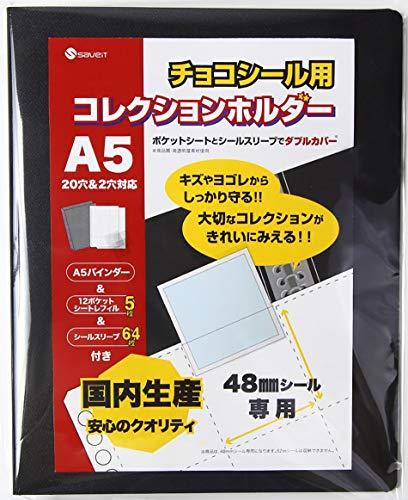 saveit ビックリマンチョコ シール コレクション用 バインダー ファイル リフィル セット (バインダー+シート5枚+スリーブ64枚)