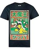 Super Mario Bowser Vintage Affiche Japonaise Manches Courtes Hommes T-Shirt,S,Noir