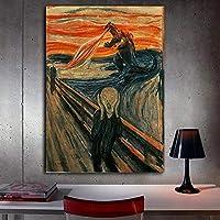 キャンバス印刷現代の家の装飾アート、悲鳴のポスターの装飾