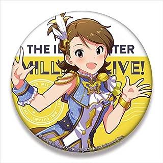 アイドルマスター ミリオンライブ! ビッグ缶バッジ 双海亜美 ルミエール・パピヨン