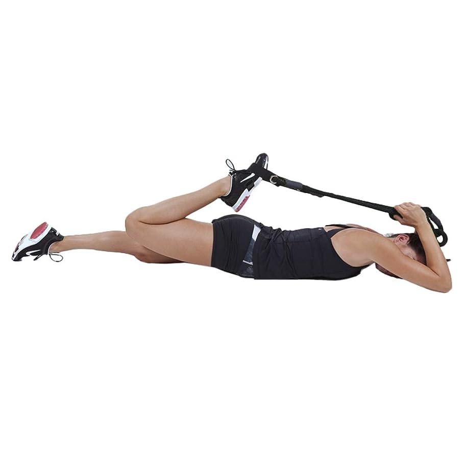 天気アンカー助言するストレッチベルトヨガのロープストレッチロープスキップ伸縮運動男性と女性のための専門的なトレーニング