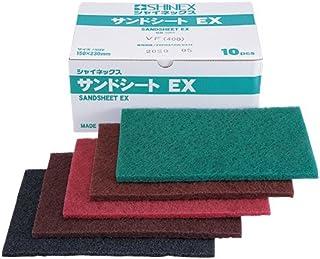 研磨紙 サンドシートEX M(120) 茶 10枚入り