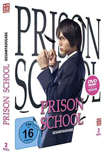 Prison School - TV-Drama - Live Action - Gesamtausgabe - [DVD] Limited Edition