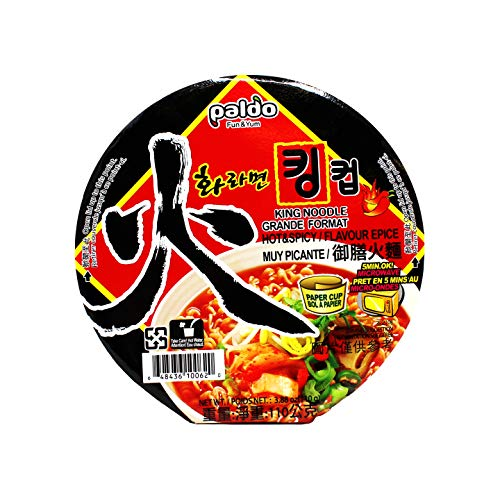 Paldo King Noodle Hot and Spicy Flavor Bowl 110g(Pack of 16)