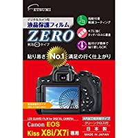 ETSUMI 液晶保護フィルム ZERO Canon EOS Kiss X8i/X7i専用 E-7308