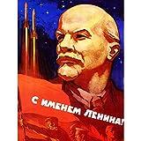 Wee Blue Coo Propaganda Political Soviet Union Lenin Rocket