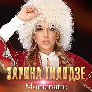 Momenatre