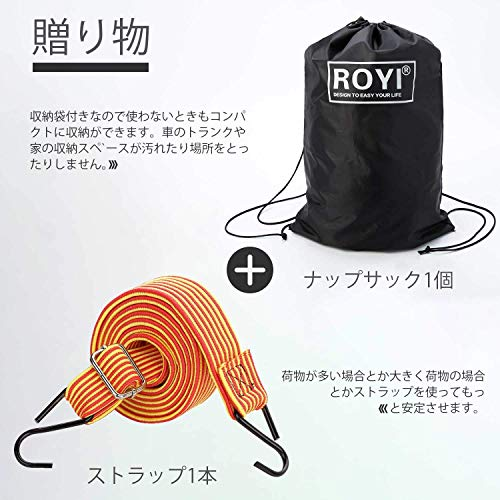 JPROYI『超コンパクトキャリーカート』